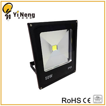 led flood light 4